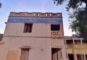 the teacher that built the school by begging from door to door 2